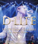 D-LITE D'scover Tour 2013 in Japan 〜DLive〜 【Blu-ray】