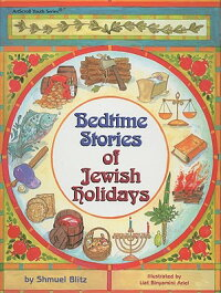 Bedtime_Stories_of_Jewish_Holi