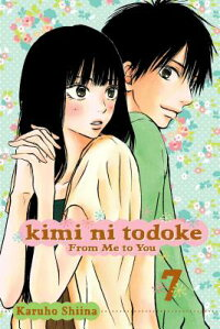 Kimi_Ni_Todoke:_From_Me_to_You
