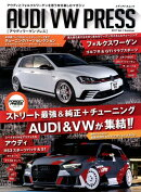 AUDI VW PRESS(vol.1(2017 Summ)