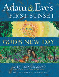 Adam_&_Eve's_First_Sunset:_God