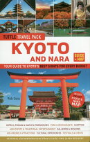 TUTTLE TRAVEL PACK KYOTO AND NARA