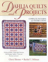 Dahlia_Quilts_and_Projects:_Co