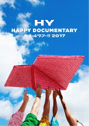 HY HAPPY DOCUMENTARY 〜カメールツアー!! 2017〜(初回限定盤)