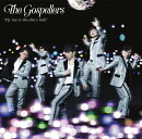 Fly me to the disco ball (初回限定盤 CD+DVD)