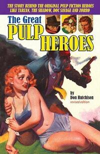 The_Great_Pulp_Heroes
