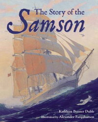 The_Story_of_the_Samson