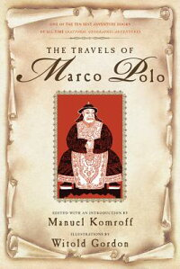 The_Travels_of_Marco_Polo