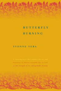 Butterfly_Burning