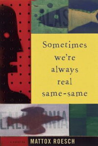 Sometimes_We're_Always_Real_Sa