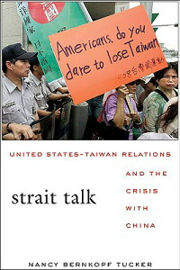 Strait_Talk:_United_States-Tai