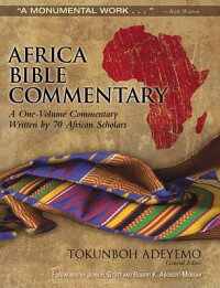 Africa_Bible_Commentary