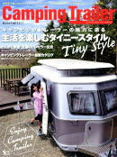 Camping Trailer MAGAZINE(2017)