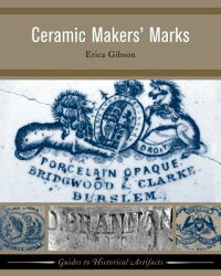 Ceramic_Makers'_Marks