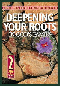 Deepening_Your_Roots_in_God's