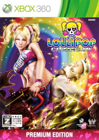 LOLLIPOPCHAINSAWPREMIUMEDITIONXbox360版