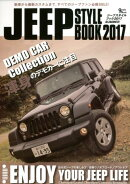 JEEP STYLE BOOK(2017 SUMMER)