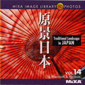MIXA Image Library Vol.14 原景日本