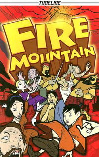 Fire_Mountain