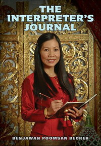 TheInterpreter'sJournal