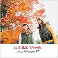 naturalimages_Vol.77_Autumn_Tr