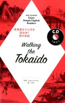 Walking the Tokaido