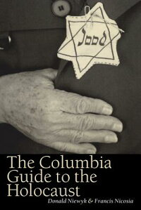 The_Columbia_Guide_to_the_Holo