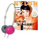 NYLON JAPAN PREMIUM SET VOL.2/ZUMREED ヘッドフォン付き(ピンク)