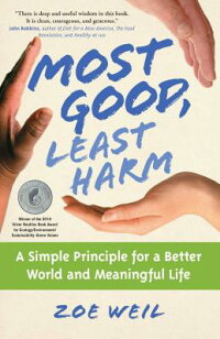 Most_Good,_Least_Harm:_A_Simpl