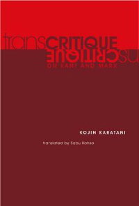 Transcritique:_On_Kant_and_Mar