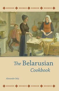 The_Belarusian_Cookbook