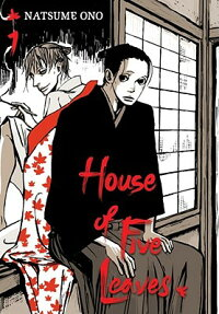 House_of_Five_Leaves,_Volume_1