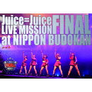 Juice=Juice LIVE MISSION FINAL at 日本武道館