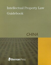 Intellectual_Property_Law_Guid