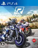 RIDE PS4版