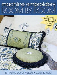 Machine_Embroidery_Room_by_Roo