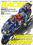 RACERS(Vol.44)