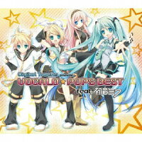Digital_Trax_presents_VOCALO★POPS_BEST_feat.初音ミク