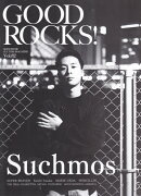 GOOD ROCKS!(vol.82)