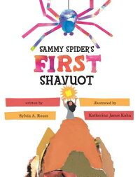 Sammy_Spider's_First_Shavuot