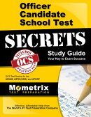 Officer Candidate School Test Secrets Study Guide: Ocs Test Review for the ASVAB, Astb (Oar), and Af