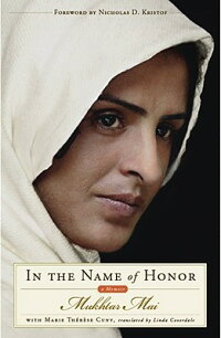 In_the_Name_of_Honor