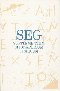 Supplementum_Epigraphicum_Grae
