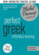 Perfect Greek: Revised (Learn Greek with the Michel Thomas Method)