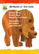 Brown Bear, Brown Bear, What Do You See? / Oso Pardo, Oso Pardo, Que Ves Ahi? (Bilingual Board Book