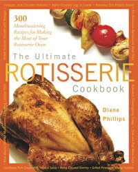 The_Ultimate_Rotisserie_Cookbo