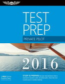 Private Pilot Test Prep: Study & Prepare: Pass Your Test and Know What Is Essential to Become a Safe