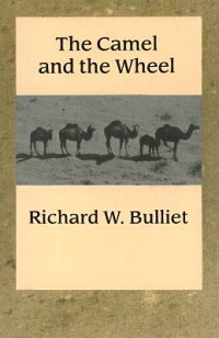 The_Camel_and_the_Wheel