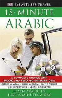 15_MINUTES_ARABIC_CD_PACK