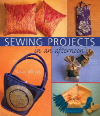 Sewing_Projects_in_an_Afternoo